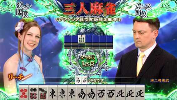 3 クラブ 麻雀 ファイト 麻雀格闘倶楽部3 スロット新台(6号機)