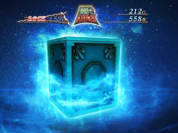 聖闘士星矢 セイントセイヤ 海皇覚醒の聖闘士RUSHの聖闘士アタック