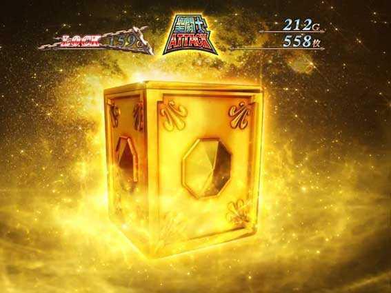 聖闘士星矢 セイントセイヤ 海皇覚醒の聖闘士アタックの黄金の箱