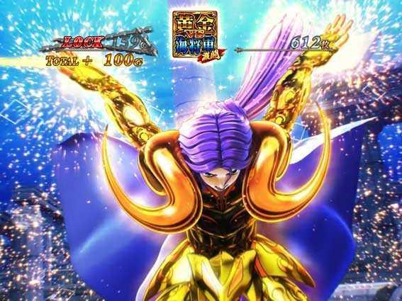 聖闘士星矢 セイントセイヤ 海皇覚醒の聖闘士RUSHの聖闘士アタックの黄金聖闘士勝利