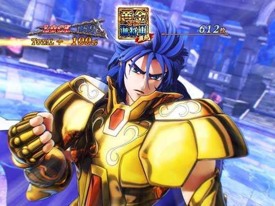 聖闘士星矢 セイントセイヤ 海皇覚醒の聖闘士RUSHの聖闘士アタックのサガ
