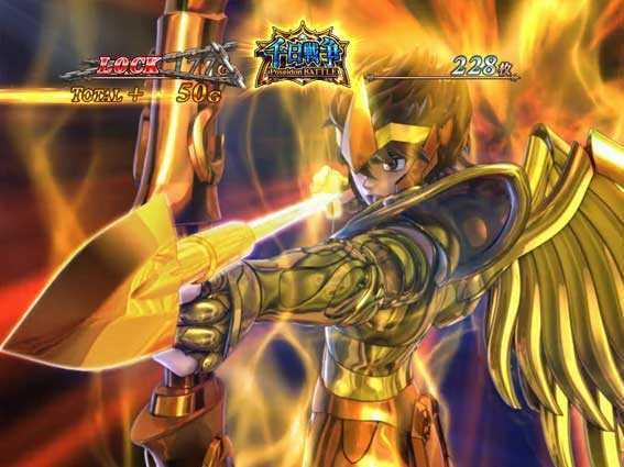 聖闘士星矢 セイントセイヤ 海皇覚醒の千日戦争の星矢勝利