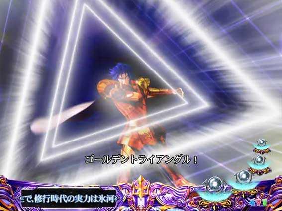 星矢 甘 示唆 設定 聖 闘士