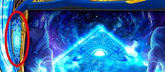高 秘宝 伝 無限 確率 アイ ピラミッド