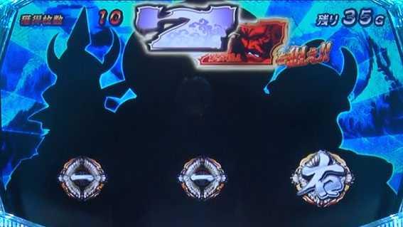 天下布武4の狙え演出発生時はナビに従って7図柄狙い