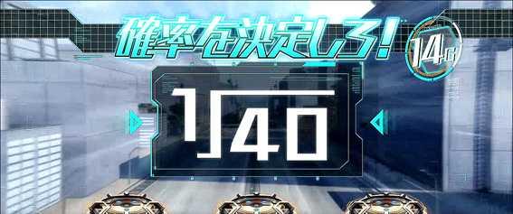 トータル・イクリプス2 テイクオフチャレンジ
