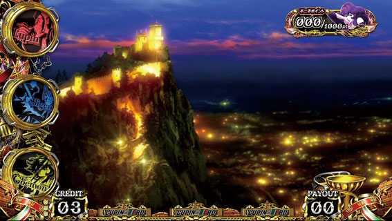 ルパン三世 イタリアの夢 通常ステージ 3つの塔