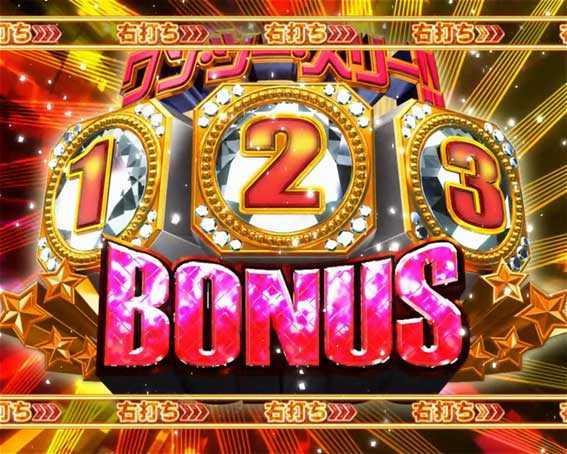 AKB48 ワン・ツー・スリー!! フェスティバル 123ボーナス