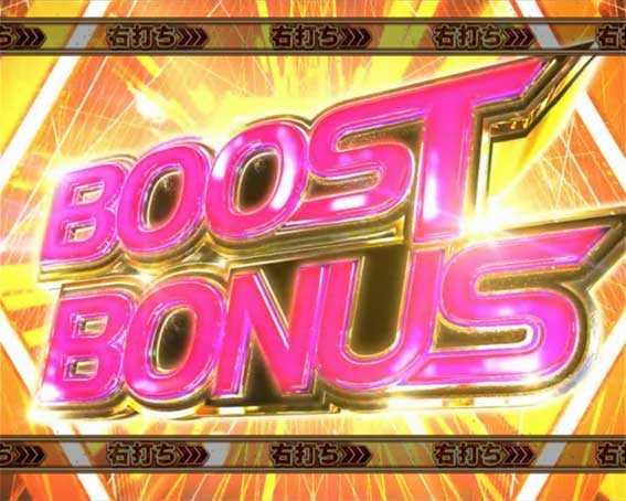 AKB48 ワン・ツー・スリー!! フェスティバル BOOST BONUS