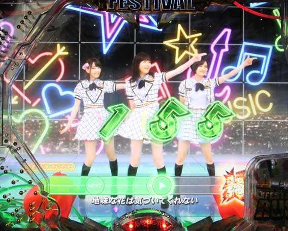 AKB48 ワン・ツー・スリー!! フェスティバル ダンシング変動