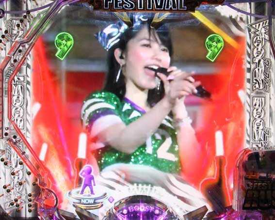 AKB48 ワン・ツー・スリー!! フェスティバル ウーファーブーストゾーン