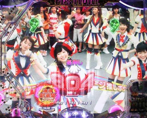 AKB48 ワン・ツー・スリー!! フェスティバル 恋するフォーチュンクッキー