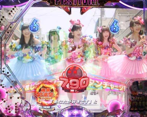 AKB48 ワン・ツー・スリー!! フェスティバル 心のプラカード