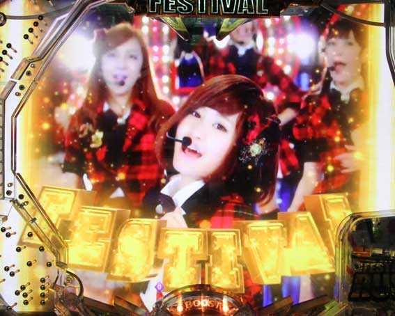 AKB48 ワン・ツー・スリー!! フェスティバル カットイン