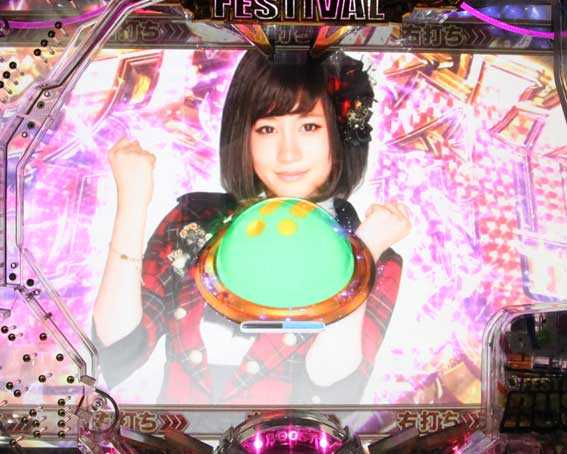 AKB48 ワン・ツー・スリー!! フェスティバル 昇格演出中の超絶カットイン MAXラウンド+Vストック