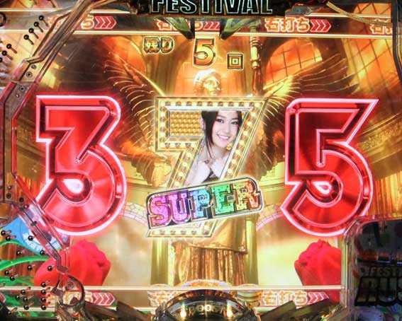 AKB48 ワン・ツー・スリー!! フェスティバル ハズレ目7