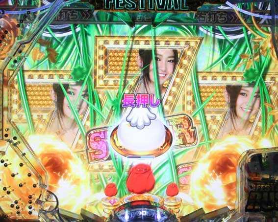 AKB48 ワン・ツー・スリー!! フェスティバル PSPリーチ