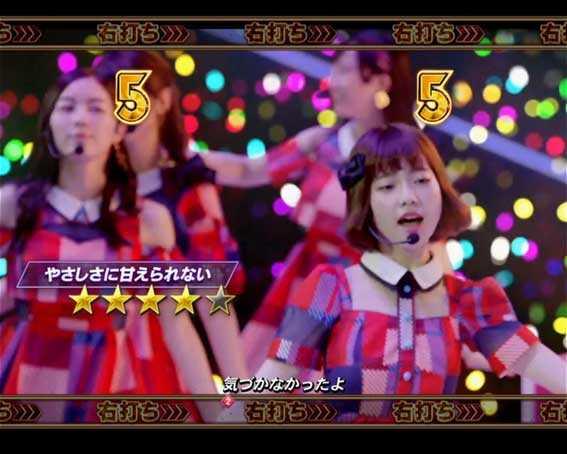 AKB48 ワン・ツー・スリー!! フェスティバル 超絶SPリーチ