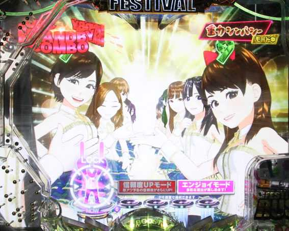 AKB48 ワン・ツー・スリー!! フェスティバル