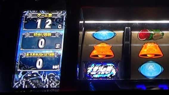 北斗の拳 天昇の通常時ステージ 七星チャージ終了時サブ画面タッチ