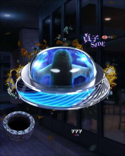貞子vs伽椰子 頂上決戦 貞子ボタン