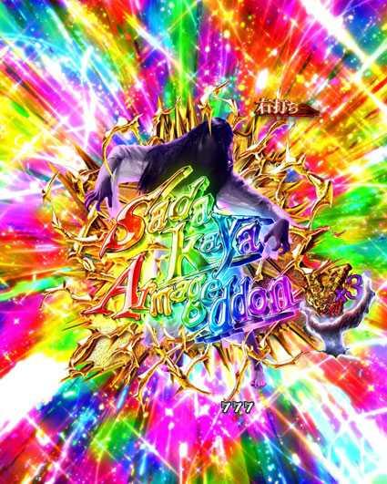貞子vs伽椰子 頂上決戦 Sadakaya Armageddon