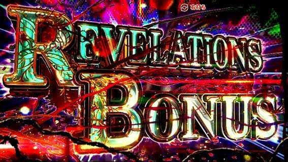バイオハザード リベレーションズ2 REVELATIONS BONUS