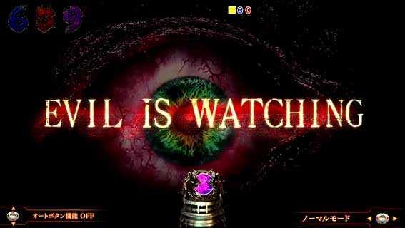 バイオハザード リベレーションズ2 EVIL IS WATCHING