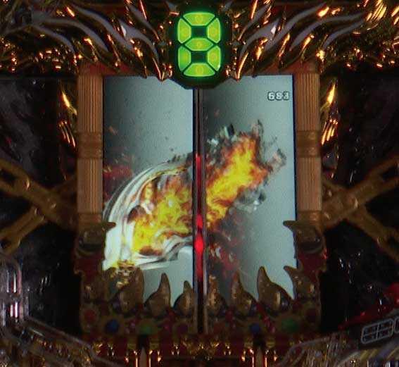 ビッグドリーム2激神 神の制裁予告
