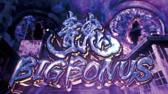 青鬼 スロットの青鬼BIGBONUS