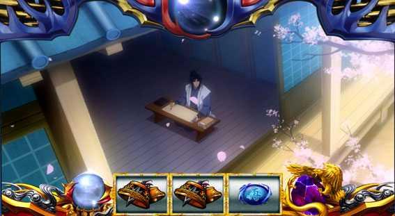 バジリスク絆2の甲賀卍谷