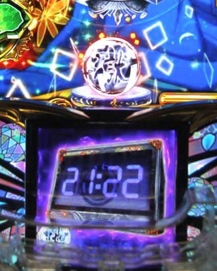 P地獄少女 四(4) パチンコ新台の時計保留
