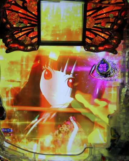 P地獄少女 四(4) パチンコ新台のあい地獄流し