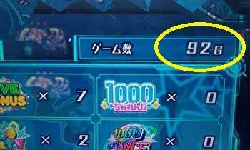1000ちゃん 液晶メニュー画面ゲーム数