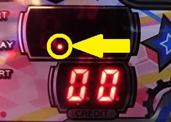 1000ちゃん 有利区間ランプ