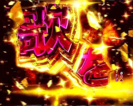マクロスΔ V-ラッシュ ver. Welcome to Walküre World予告