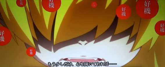 化物語2 (物語シリーズ セカンドシーズン)キスショットバトル忍攻撃