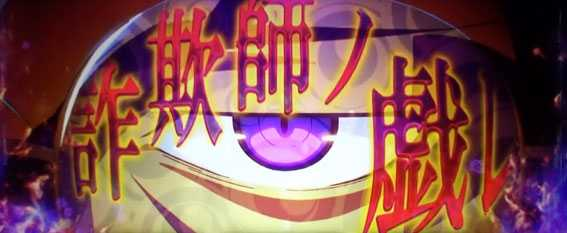化物語2 (物語シリーズ セカンドシーズン) 倍倍チャンス《詐欺師ノ戯レ》