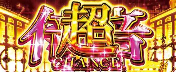 化物語2 (物語シリーズ セカンドシーズン) 超倍倍チャンス
