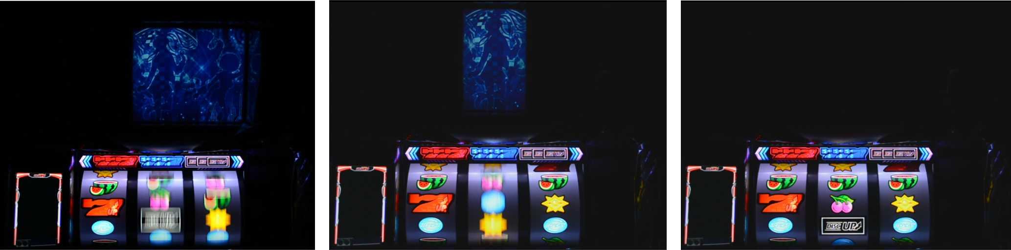パチスロ ディスクアップのパネル消灯演出の画像です。