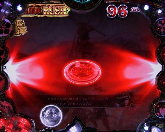 戦国BASARA(バサラ) パチンコ新台の戦国創世RUSH リングシャッター赤