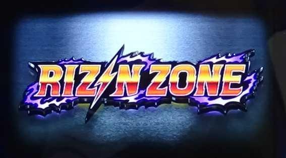 サンダーVライトニング スロット新台のRIZINZONE