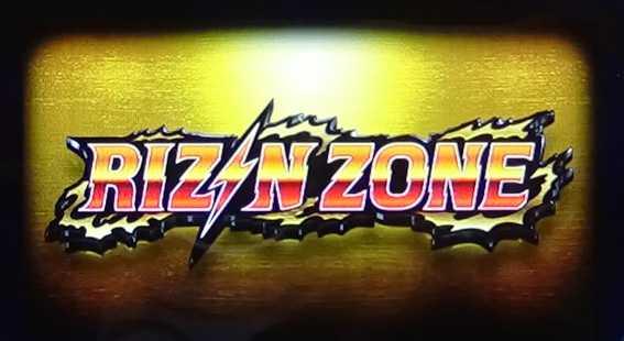 サンダーVライトニング スロット新台のRIZINZONE 背景色金