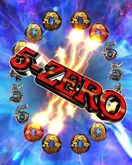 10カウントチャージ絶狼 パチンコ新台のZERO CHANCE