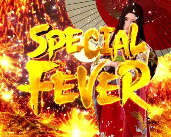 真花月2 夜桜バージョン パチンコ新台のSPECIAL FEVER