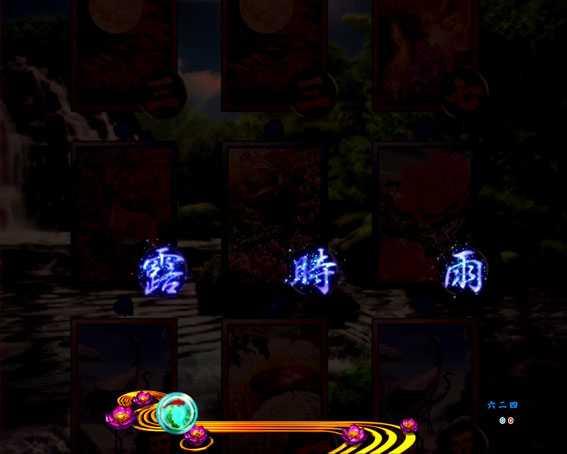 真花月2 夜桜バージョン パチンコ新台の露時雨