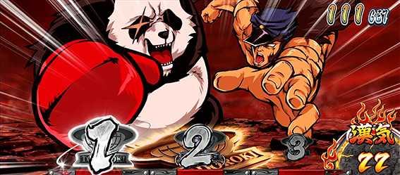 サラリーマン番長2 対決中の白ナビ(轟BB)