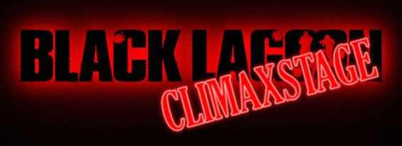 ブラックラグーン4 クライマックスステージ