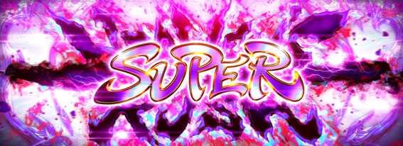 ブラックラグーン4 スーパーヘブンズラッシュ
