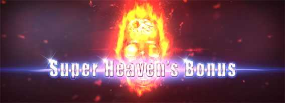ブラックラグーン4 スーパーヘブンズボーナス